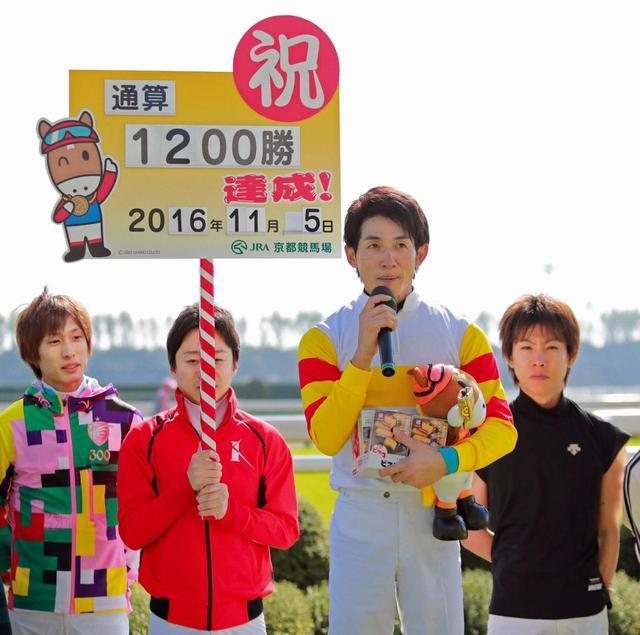 表彰イベント】幸英明1200勝、四位洋文1万3000回騎乗、友道康夫師400勝 ...