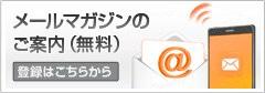 o0240008414569000120 4 - 先月は仕事で、高野山で催された卓空さんの広報PRに