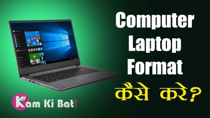 computer format