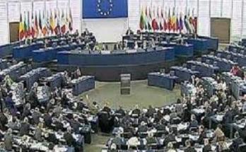 Ευροκοινοβούλιο