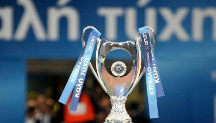 Κύπελλο ΕΠΣΜ