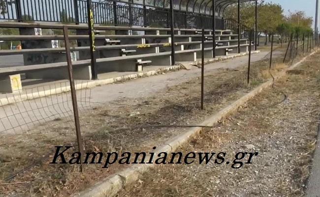 Μυγδώνειο Αθλητικό Κέντρο Χαλάστρας