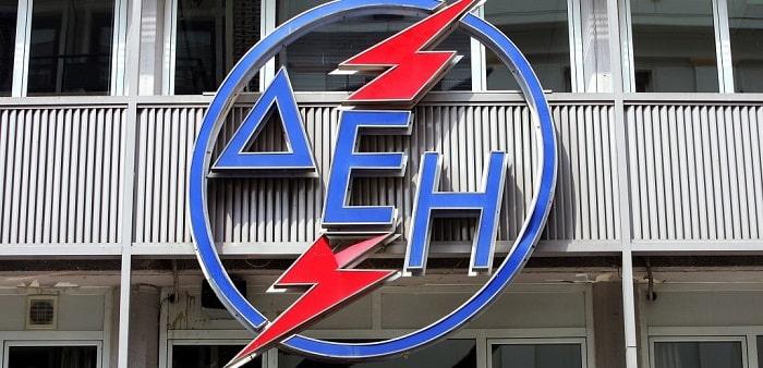 Διακοπή ρεύματος στον Δήμο Δέλτα