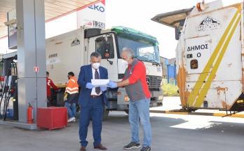 Δωρεάν πετρέλαιο στον Δήμο Δέλτα
