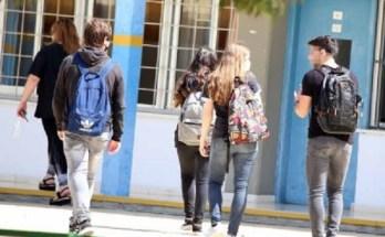 Επιστροφή των μαθητών