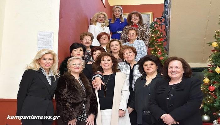Σύλλογος Γυναικών Χαλάστρας