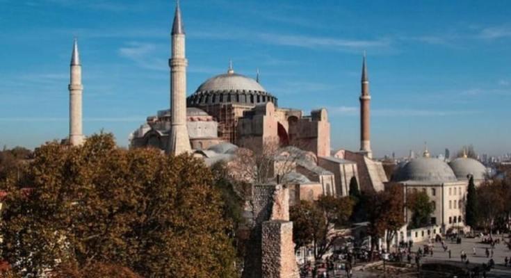 Σε τζαμί η Αγία Σοφία