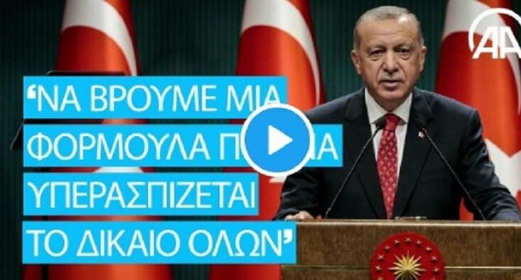 Μήνυμα Ερντογάν