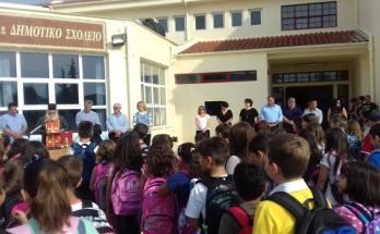 3ο Δημοτικό Σχολείο Χαλάστρας