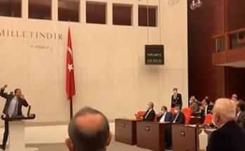 Τουρκική Βουλή πιάστηκαν στα χέρια
