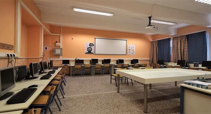 Γυμνάσιο Χαλάστρας