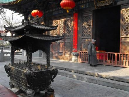 Tempel, Dojokun
