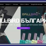 Сайт и цялостно дигитално присъствие за Brillbird България