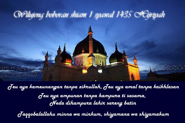 Kamus Bhasa Inggris 900 Milyar Apk: Kumpulan Contoh Ucapan Selamat Hari Raya Idul Fitri Bahasa