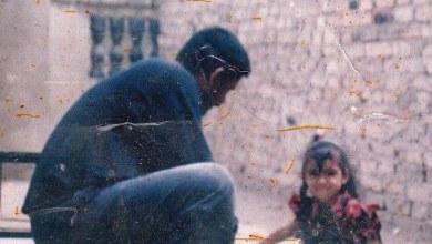 Photo of صورة من زمن الخير