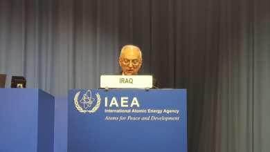Photo of العيسى يمثل العراق في مؤتمر الوكالة الدولية للطاقة الذرية ويؤكد قرب الاعلان عن تصفية مفاعل 14 تموز
