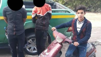Photo of كربلاء:مفارز شرطة النجدة والدوريات تلقي القبض على سارقان بالجرم المشهود
