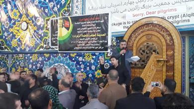 Photo of العتبة الحسينية  المقدسة تقيم مجلس عزاء لفئة الصم بذكرى استشهادفاطمة الزهراء (ع)