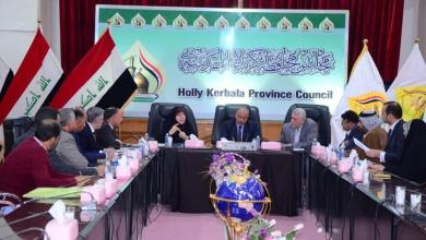 Photo of مجلس محافظة كربلاء يناقش إكمال آلية إطلاق تعيينات التربية