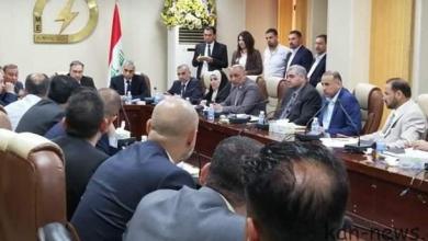 Photo of رئيس لجنة الطاقة الوقود في كربلاء يحضر إجتماع وزارة الكهرباء