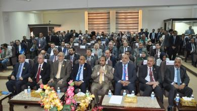 Photo of جامعة كربلاء تقيم مؤتمراً دولياً عن العلوم والطاقة المتجددة