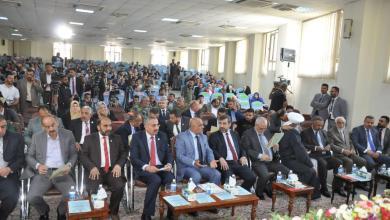 Photo of جامعة كربلاء تنظم مؤتمرها الاقتصادي الدولي الحادي عشر