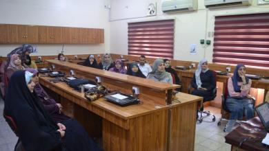Photo of كلية التمريض في جامعة كربلاء تقيم دورة عن مقاومة البكتريا للمضادات الحيوية وطرق الوقاية منها