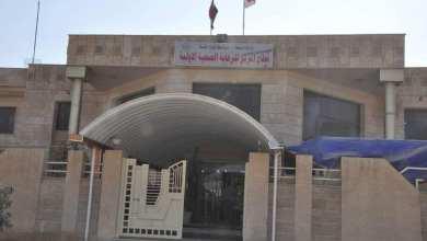 Photo of المراكز الصحية لقطاع مركز كربلاء تستقبل أكثر من (41) الف مراجع خلال شهر أيار المنصرم