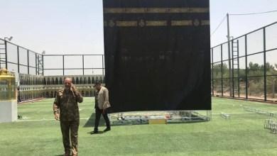 Photo of العتبة الحسينية تتبنّى مشروعاً إفتراضياً لتأهيل المشمولين بالحج