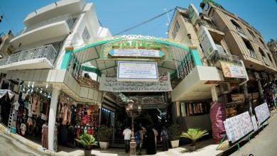 Photo of بالصور: العتبة الحسينية تفتتح سوق العرب في مركز المدينة بعد اعادة تأهيله…