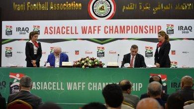 Photo of آسياسيل ترعى بطولة آسياسيل لاتحاد غرب آسيا – العراق ٢٠١٩ لكرة القدم