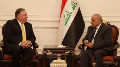 Photo of وزير الخارجية الأمريكي يتوعد بمعاقبة الفاسدين العراقيين