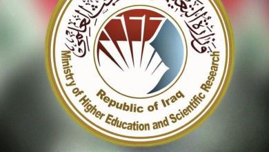 Photo of التعليم العالي: الامتحانات النهائية بعد انتهاء الحظر وإنهاء الكورس الثاني عبر المنصات الإلكترونية