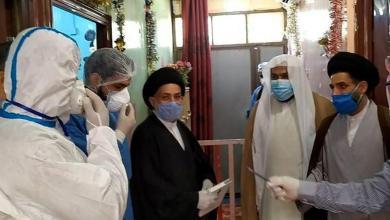 Photo of كوادر العتبة الحسينية تعمل على تأمين (بلازما الدم) للمصابين بفايروس كورونا في النجف الاشرف