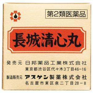 015956_s_b1_asugenchojoseishingan_1ganX10 (2)