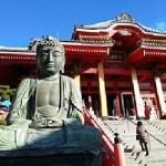 第27番飯沼山 円福寺