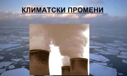 """Национална конференција на тема """"Македонското земјоделство и климатските промени"""" одржана во Струмица"""