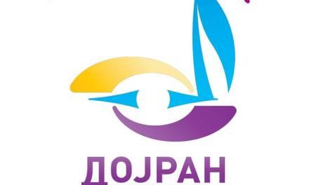 """Видео од отворањето на манифестацијата """"Дојран-град на културата 2016"""""""