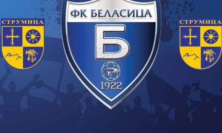 Беласица утре со два натпревари одбележува 94 години постоење