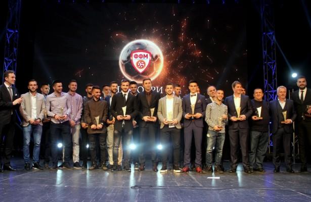 Тренчовски најдобар младински тренер, Мишов најдобар стрелец, Х.Турново најферплеј екипа
