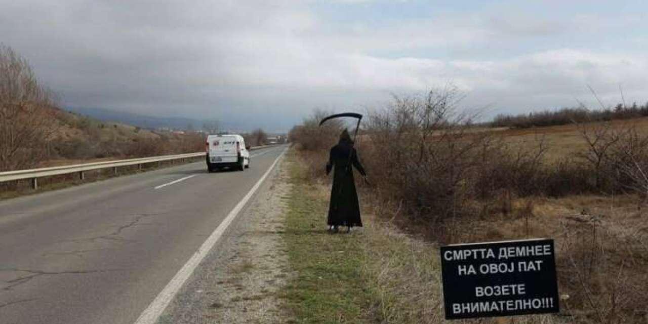 Герила акција кај Радовиш – Возете внимателно оти смртта демне!