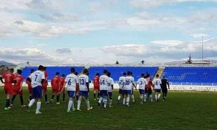Нема струмичко финале за КУП титула, кадетите на Беласица поразени