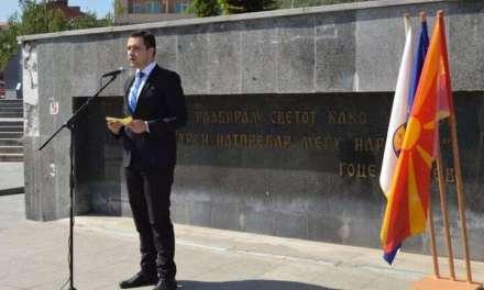 Општина Струмица ја одбележа 114-годишнината од загинувањето на Гоце Делчев