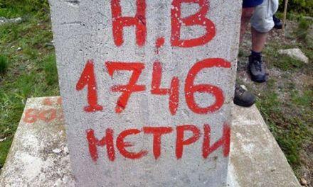 """ПАОК """"ЕНТУЗИЈАСТ"""" го организира традиционалниот пролетен марш """"Огражден 2017"""""""