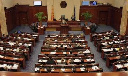 Започна расправата за новата влада