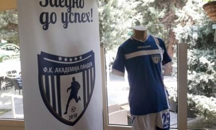 Фото – Академија Пандев ги промовираше новите дресови и логото за Првата лига
