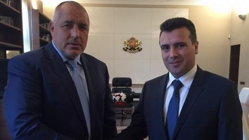 Фактор магазин тврди дека Заев и Борисов ќе организираат бизнис форум во Струмица