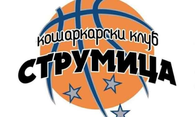 КК Струмица следната недела на турнир во Бугарија