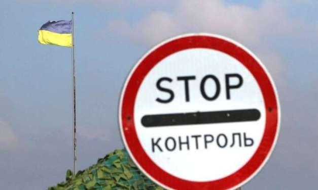 Повеќе од 4.500 Руси добиле забрана за влез во Украина во 2019 година