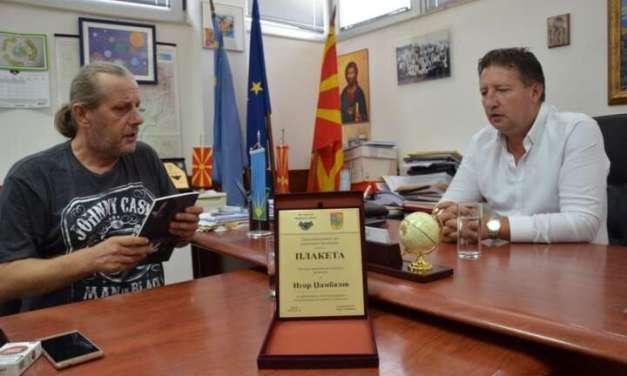Џамбазов доби плакета за почесен граѓанин на Босилово